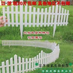 pvc fencing wholesale